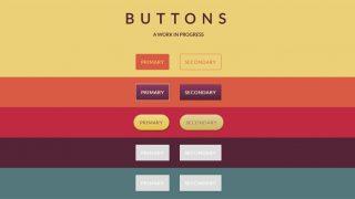 CSSボタンのオシャレなデザインとエフェクトまとめ
