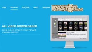 動画ダウンロードソフトAll Video Downloaderの使い方