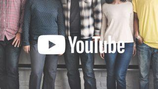 YouTubeの広告を削除し快適な動画視聴が可能となるアドオン